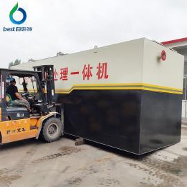 百思特环保小作坊污水处理 一体化设备 环保设备