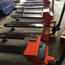 佳禾衡器2T/1kg液压搬运叉车磅秤,碳钢材质电子叉车秤SCS-JH
