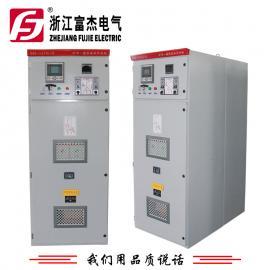 富杰矿用动力配电柜 1000A/380V 低压进线柜 低压馈线柜GKD-1000A