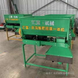 汇富机械拖拉机悬挂式回填机HF-50