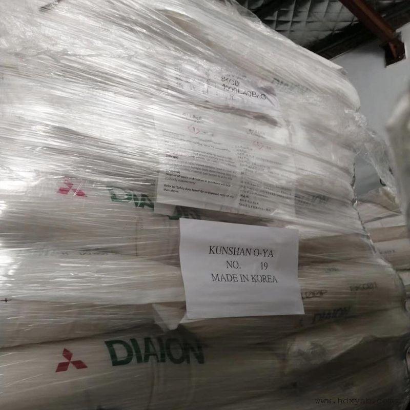 三菱化学品牌日本原装进口 三菱化学高分子材料离子交换树脂 超纯水脂SA10AX