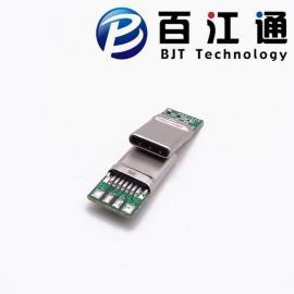BJT四焊�c公�^/立式�A板/拉伸/�О�type-c
