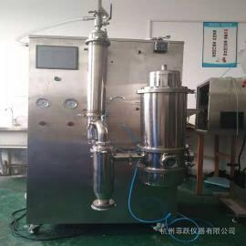 低温喷雾干燥设备小型低温喷雾干燥机 菲跃 FY-PWGZ
