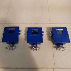矿用微振动声控自动洒水降尘装置电池式放炮喷雾ZPS-127 ZPS127 ZP127-Z ZP-127