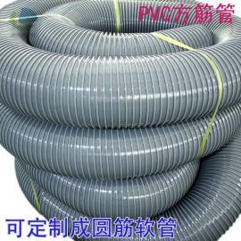 �R克斯 方骨�管 塑筋管 PVC�L管 塑筋螺旋管 吸�m管 LKE721