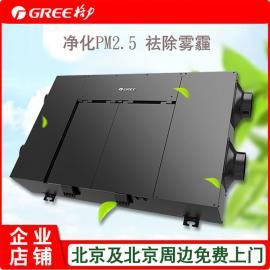 格力新�L�C PM2.5新�L系�y �p向流新�L 500�L量家用�e墅格力新�L�C FHBQGL-D5DC