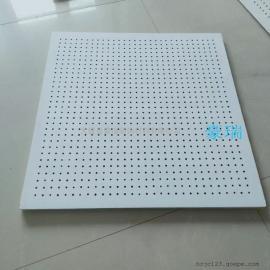 豪瑞 穿孔硅酸�}吸音板 �C房使用的吸�板尺寸 1002.3