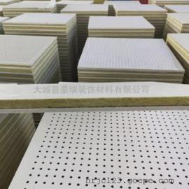豪瑞 600*600�r棉和硅酸�}板合�w板穿孔吸音 �r棉穿孔吸音板 1002.3