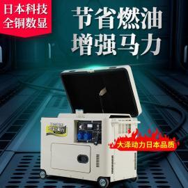 大泽动力 7kw应急柴油发电机风冷 TO7900ET-J