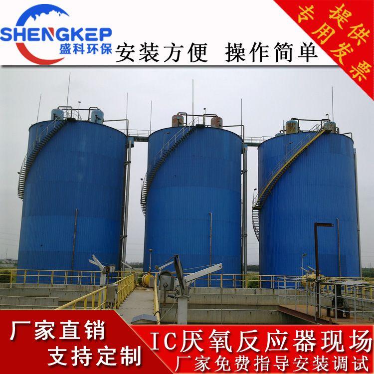 盛科环保淀粉厂污水处理成套设备免费指导安装调试SKDF