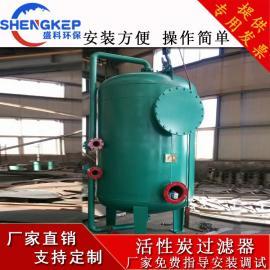 盛科环保 活性炭过滤器饮用水预处理工业污水深度处理免费指导安装调试 tg-d