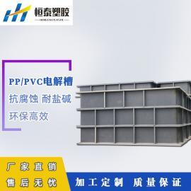 恒泰 PP/PVC�解槽 耐酸�A酸洗��槽 塑料PP�解�O�涠ㄖ� HT0331