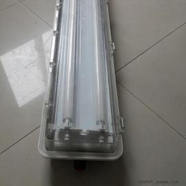 言泉 BYS-2*18W 双管LED盐酸厂防爆防腐全塑荧光灯WF2