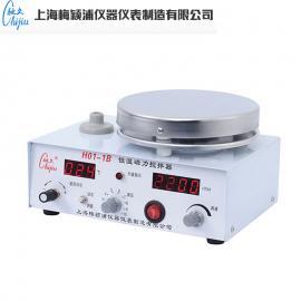 梅颖浦固液漩涡混合恒温磁力搅拌器H01-1B