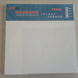 豪瑞 �r棉吸音板不燃性 玻�w是由�r石�w�S�M成 602