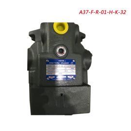 油研YUKEN A37系列变量柱塞泵,噪音低,高压力高性能研YUKEN A37-F-R-01-H-K-32