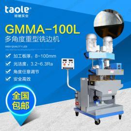 淘�� �板���C坡��C GMMA-100L