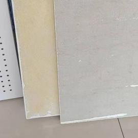 豪瑞 �r棉玻�w吸音板 室�鹊蹴� �b修材料 �r棉天花板 602