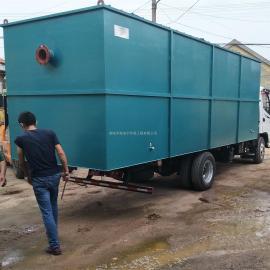 HATKEROKER新型 一体化 SBR MBR 多区组合气浮机 处理印染污水 洗涤废水