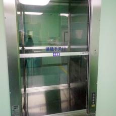 易纯净化电动升降门传递窗DDCDC01