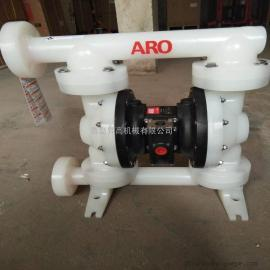 ARO 英格索兰EXP系列气动隔膜泵 配套压滤机 PD20P-FPS-PAA