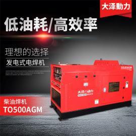 大泽动力400A移动焊柴油发电电焊机资料TO400A-J