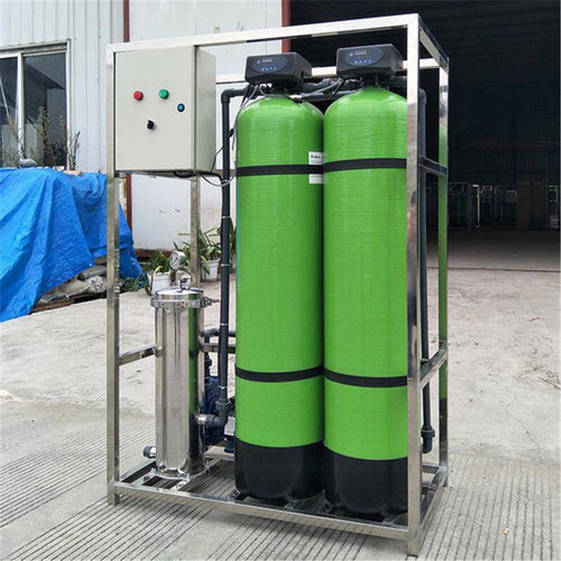 甘泉环保洗车行废水处理设备全自动