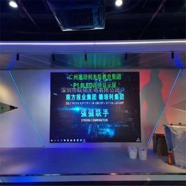 晶台(国星) 国星/晶台 医院视频会议用全彩高清LEDbeplay体育中国官网大屏规格尺寸 P1.6