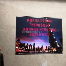 晶台(国星) 国星/晶台 售楼大厅LEDbeplay体育中国官网屏型号 售楼中心室内高清显示屏尺寸 P2.5