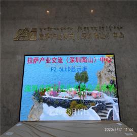 晶台(国星) 国星/晶台 高对比度全彩LEDbeplay体育中国官网屏效果图 P2