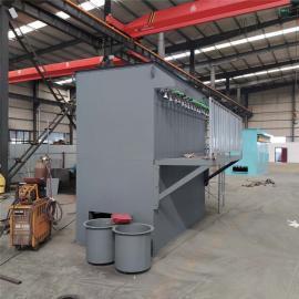 立科环保布袋除尘器设备 小型工业除尘设备LK001