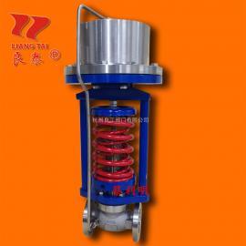 良泰高温导热油减压阀自力式调节阀ZZYP-16BW