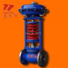 良工阀门ZZYP-16BII储罐氮气调压阀
