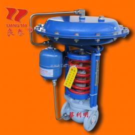 良泰ZZYP-16B自力式蒸汽减温减压调节阀
