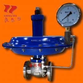 良工阀门ZZVP-16K罐区氮封自力式微压调节阀