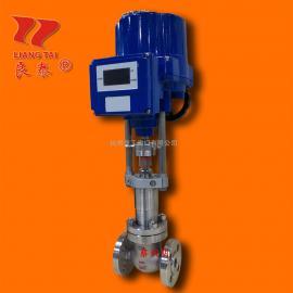 良工CV3000电动空气压力比例调节阀