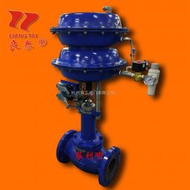 良泰HTS气动薄膜压力平衡式单座调节阀