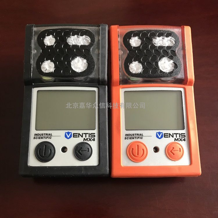 美��英思科Ventis MX4四合一�怏w�z�y�x橙色