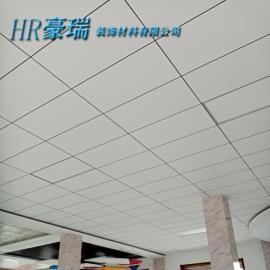 豪瑞 玻�w吸音板 ��字��S梦�音�r棉玻�w吊�板天花板 602