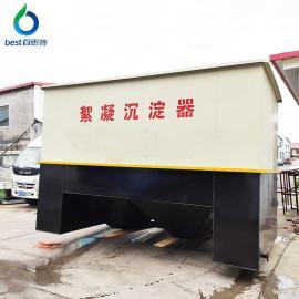 百思特洗沙污泥处理设备 斜管沉淀装置BEST