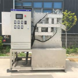 山水环保 磁分离黑臭水处理设备 重介磁加载水处理装置工艺 磁混凝沉淀池 支持定制
