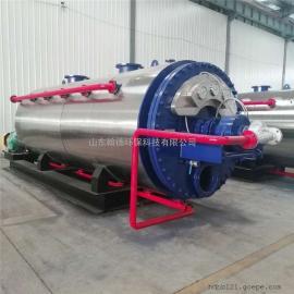 养殖场无害化处理设备 导热油化制机HDRGF翰德