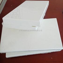 豪瑞 玻�w吸音板 平涂白色跌�玻�w板吸音效果好 室�鹊蹴�材料 602