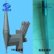 反应器 铝厂除氟净化VRI