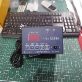 YF6-K�L速�缶��x