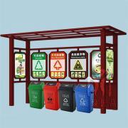 尚绿匠品 垃圾分类收集亭农村社区带雨棚回收站
