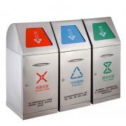尚绿匠品 不锈钢垃圾桶干湿分类环卫垃圾桶