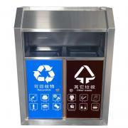 尚绿匠品 不锈钢垃圾桶户外市政街道环卫清洁收纳果皮箱
