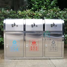 尚绿匠品 分类垃圾桶公园景区不锈钢果皮箱 SL-B03