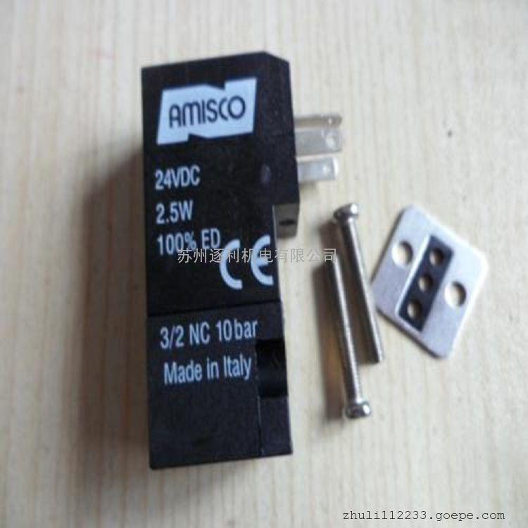 AMISCO阿米斯科EVI5E/13